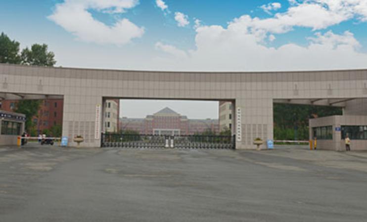 吉林建筑科技学院